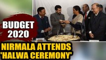Budget 2020: FM Nirmala Sitharaman attends 'Halwa ceremony' at Finance ministry |Oneindia