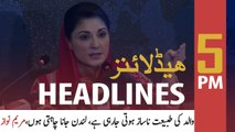 ARYNews Headlines | Maryam again requests permission to go abroad | 5PM | 20 JAN 2020
