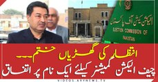 Sikandar Sultan Raja likely to be named as new CEC