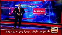 ARYNews Bulletins | 6PM | 20 JAN 2020