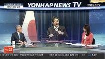 """[라이브 이슈] 아베, 한국에 """"약속 지켜라"""" 반복…외무상은 독도 망언"""