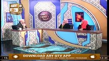 Meri Pehchan - 20th January 2020 - ARY Qtv