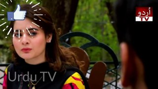 Qismat  Episode 22 Promo ||Qismat  Episode 22 Teaser|| Qismat  Episode #22 Promo | HD - Urdu TV