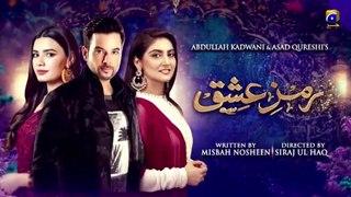 Ramz-e-Ishq | Episode 29 | 20th January 2020 | HAR PAL GEO DRAMA