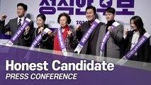 [Showbiz Korea] The movie 'Honest Candidate(정직한 후보)'! a unique theme of a liar who can't lie!