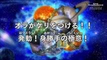 ドラゴンボールヒーローズ 06話「オラがケリをつける!!発動!身勝手の極意!」