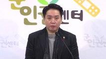 """군인권센터 """"해병대서 '폭언·잠자리 먹이기' 가혹 행위"""" / YTN"""