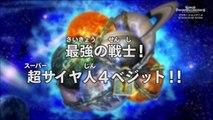 ドラゴンボールヒーローズ 05話「最強の戦士!超サイヤ人4ベジット!!」