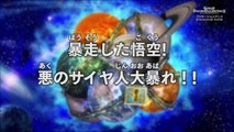 ドラゴンボールヒーローズ 02話「暴走した悟空!悪のサイヤ人大暴れ!」