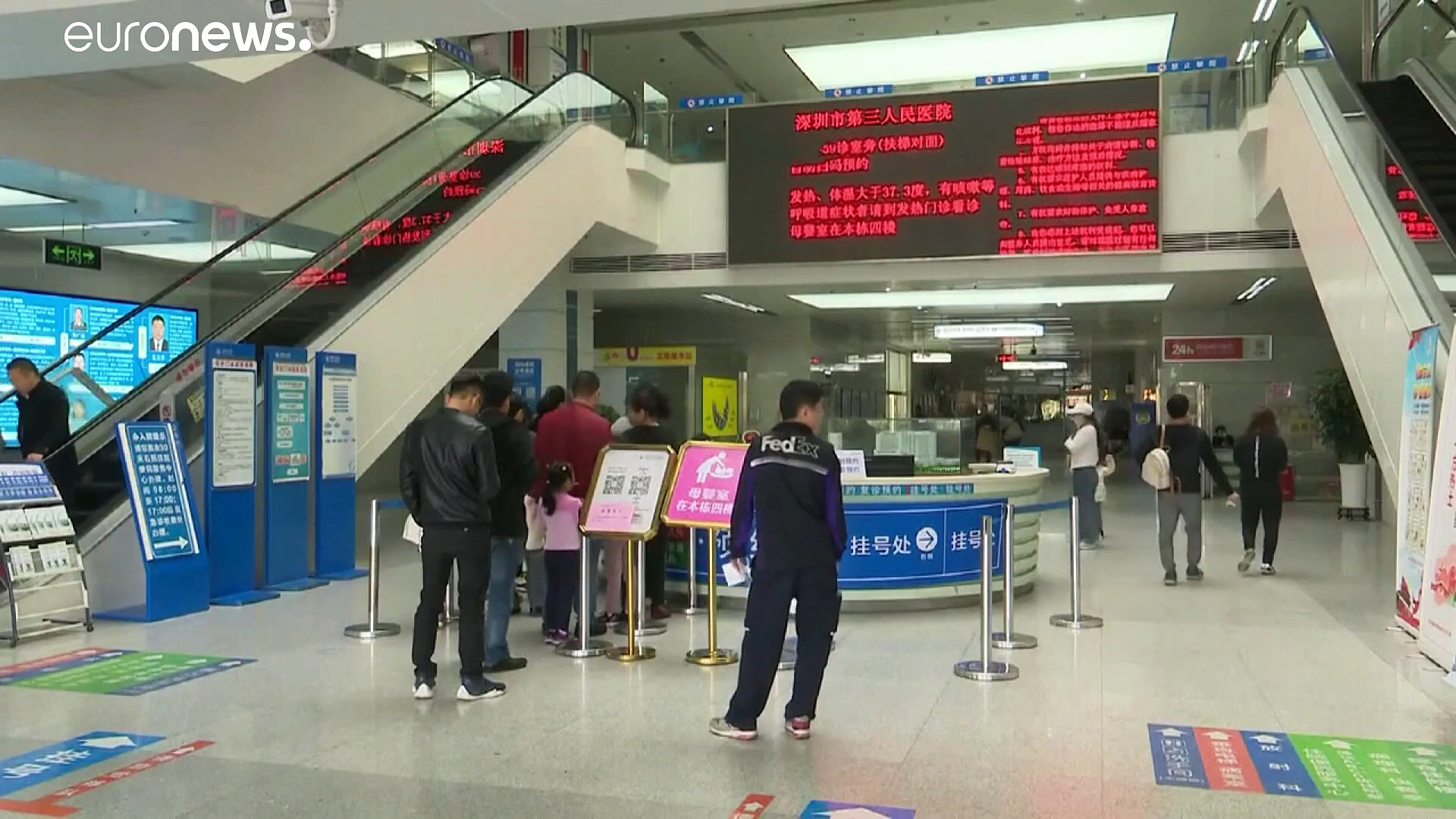 China confirma seis mortes causadas por coronavírus