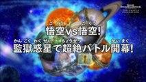 ドラゴンボールヒーローズ 01話「悟空vs悟空!監獄惑星で超絶バトル開幕!」