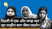 Shaheen Bagh के बाद खुरेजी में भी महिलाओं ने संभाली CAA प्रदर्शन की कमान