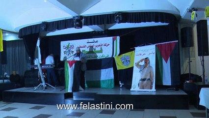 مهرجان جماهيري حاشد في العاصمة الألمانية برلين بمناسبة ذكرى الإنطلاقة 55_فيديو1