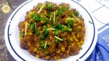 Daal Keema Recipe   Keema aur chaney ki daal recipe By Meerabs kitchen