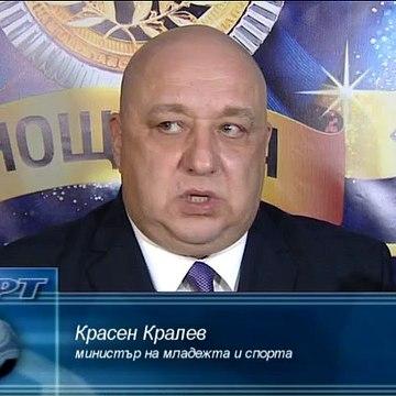 ТВ Черно море - Спортна емисия новини 21.01.2019 г.