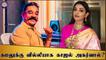 கமலுக்கு வில்லியாக காஜல் அகர்வால்? | Maalai Malar