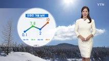 [날씨] 온화한 겨울날씨...내일 오늘보다 더 따뜻 / YTN