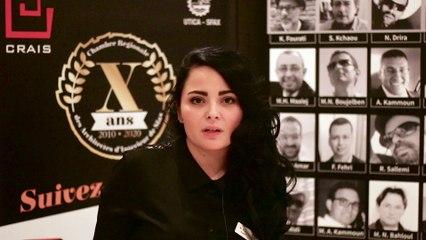 Mme Karima Kacem présidente de la chambre régionale des architectes d'intérieur de Mahdia nous parle du 10ème anniversaire de la CRAIS