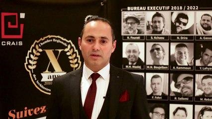 interview  avec M. Bayrem Marouene , Directeur Marketing et Développement de la société COMAF