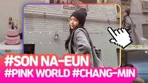 [Showbiz Korea] Today's PICstagram! Son Na-eun(손나은, Apink) & Chang-min(창민, TVXQ)