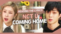 [Pops in Seoul] Reading the Lyrics! NCT U's Coming Home