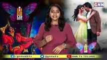 Ravi Teja Disco Raja Movie Trailer Release Date _ Disco Raja Trailer Update _ GN