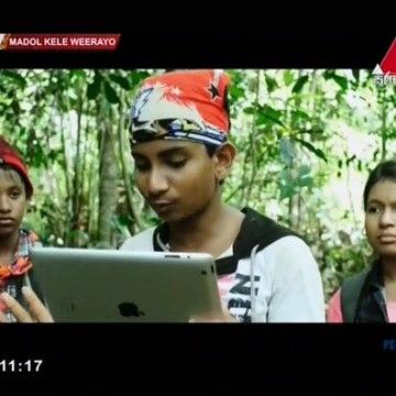 Madol Kele Weerayo (26) - 22-01-2020