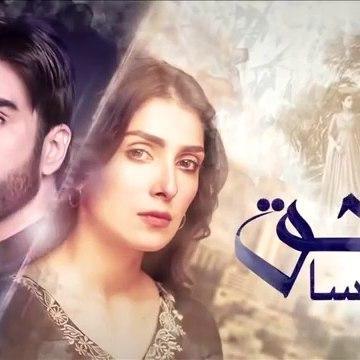 Thora_Sa_Haq_Episode_12_ _Ayeza_Khan_&_Imran_Abbas_ _Top_Pakistani_Dramas