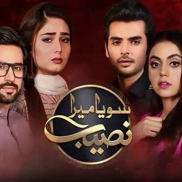 Soya_Mera_Naseeb_Episode_157_HUM_TV_Drama_22_January_2020