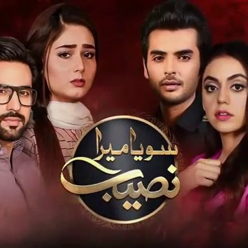 Soya_Mera_Naseeb_Episode_157_HUM_TV_Drama_22_January_2020