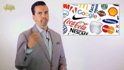 La clave del éxito- ser y parecer - Víctor Gordoa F. - Colegio de Imagen Pública