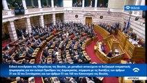 """""""Hacia una nueva era de igualdad"""" en Grecia por la elección de su presidenta"""