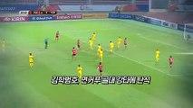 [영상구성] U-23 축구대표팀, 세계 첫 9회 연속 올림픽 본선 진출