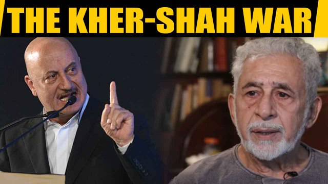 Anupam Kher hits back at Naseeruddin Shah with 'substance abuse' retort| OneIndia news