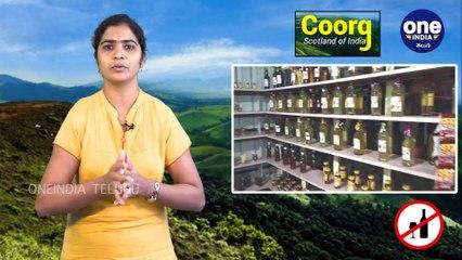 Coorg Homemade Wines Must Try    Boldsky Telugu