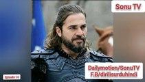 Dirilis Season 1 Episode 14 Urdu Hindi Dubbed HD