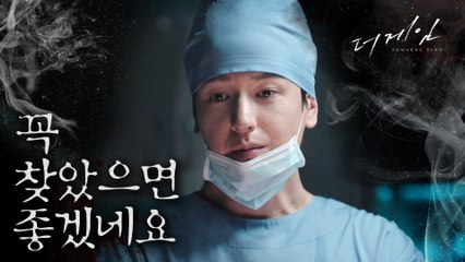 [The Game Towards Zero] EP.04,chilly Lim Joo-hwan, 더 게임:0시를 향하여 20200123