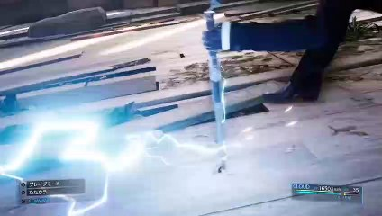 Final Fantay 7 Remake : Trailer
