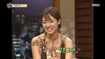 [HOT] serve as an MC for 20 years, 섹션 TV 20200123
