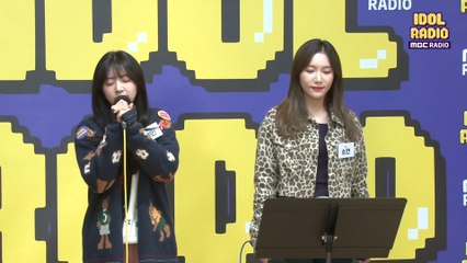 "[IDOL RADIO] SOYEON&HAEIN ""I need a girl""♪♬"