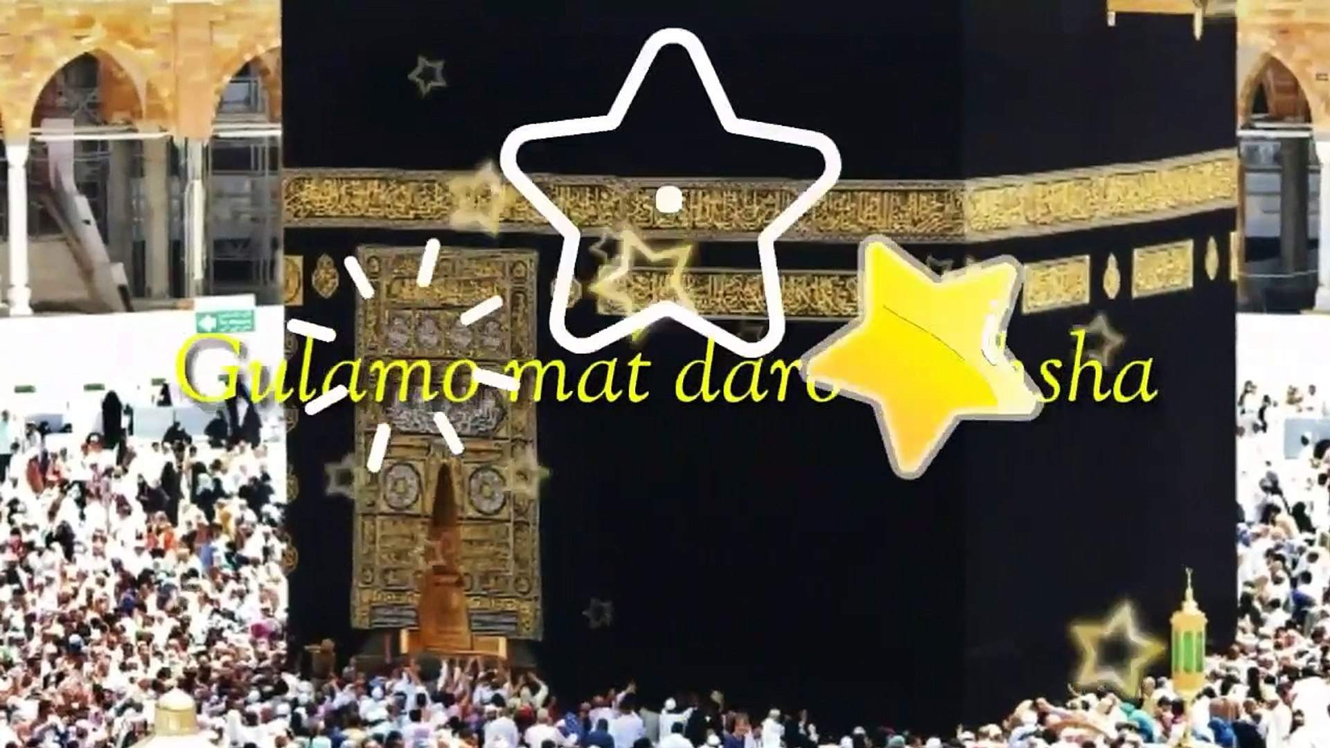 Best Islamic Whatsapp Status 2020 | Jumma mubarak_whatsapp_status_video  2020 | islamic whatsapp sta