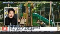 '극한직업' 효과?…코미디 영화 풍성한 설 연휴