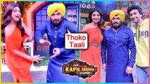 Kapil Sharma As Navjot Singh Sidhu, FUNNY Dance With Shilpa Shetty   The Kapil Sharma Show