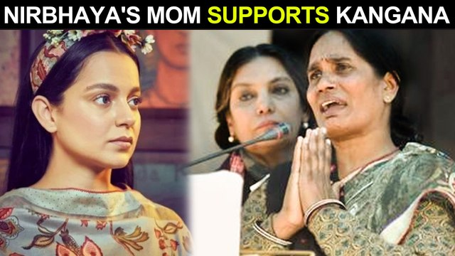 Kangana Ranaut Gets STRONG SUPPORT From Nirbhaya's Mother