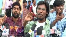Disco Raja Movie Public Talk   Raviteja Fans Hungama At Disco Raja Theatre