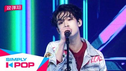 [Simply K-Pop] Simply's Spotlight 2Z(투지) - TRoulette + My 1st Hero