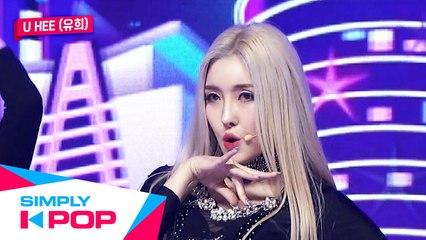 [Simply K-Pop] U HEE(유희) - MYSTERY