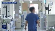 2번째 '확진' 나왔다…중국인 동료에게서 감염?