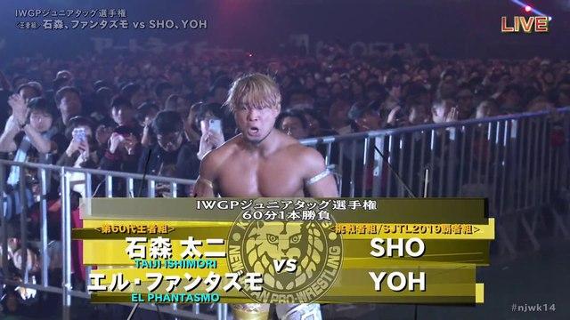 60fps / Ishimori & Phantasmo (C/V2) VS SHO & YOH '20.1.5 [IWGP Jr. Tag Championship Match] [WORLD PRO-WRESTLING LIVE 2020 ~ WRESTLE KINGDOM 14 in TOKYO DOME]