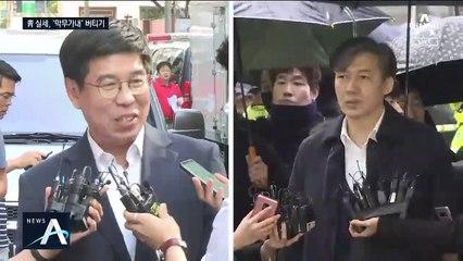 설 연휴에도 靑-檢 '일전불퇴'…백원우도 법정 세운다